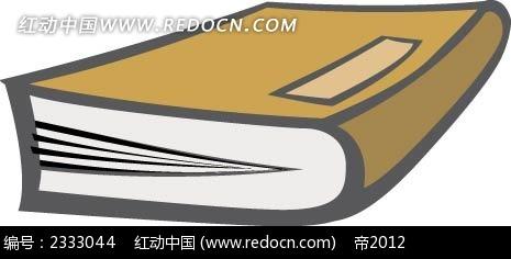 书本手绘画图片