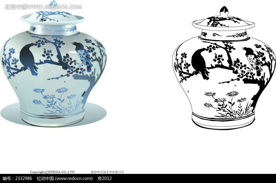 喜上眉梢图案手绘瓷瓶
