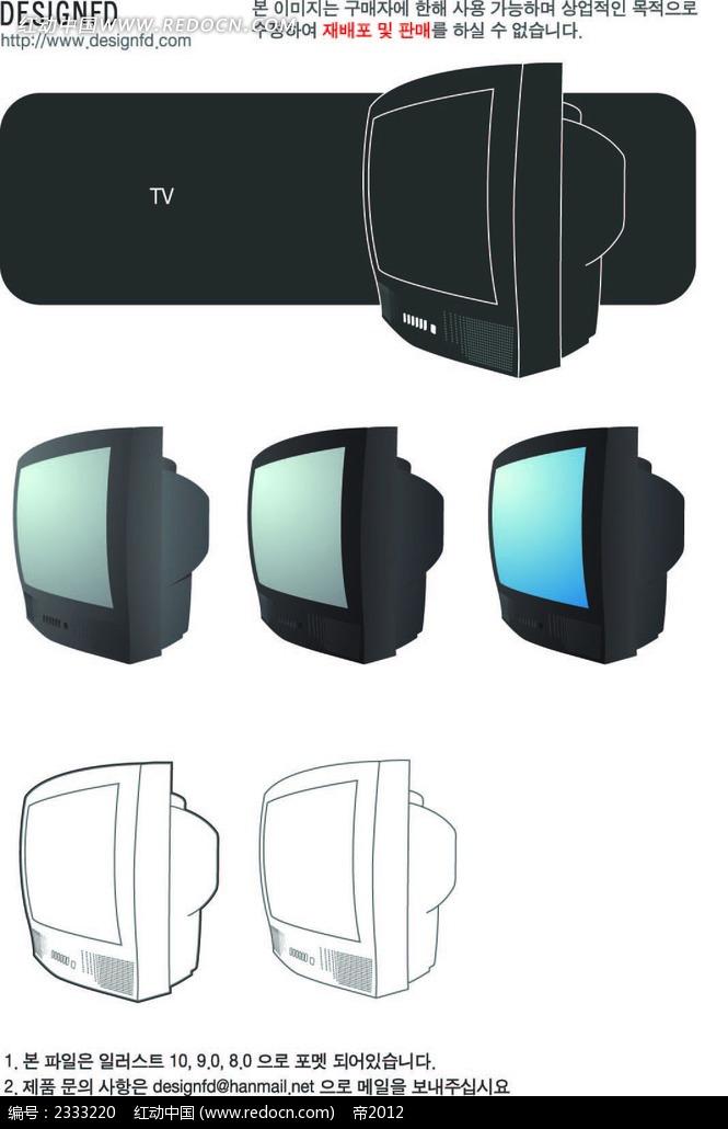 电视机手绘线描图
