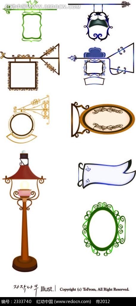 路灯吊旗镜子手绘图形  手绘画 手绘图形 图形图标 图形设计 手绘