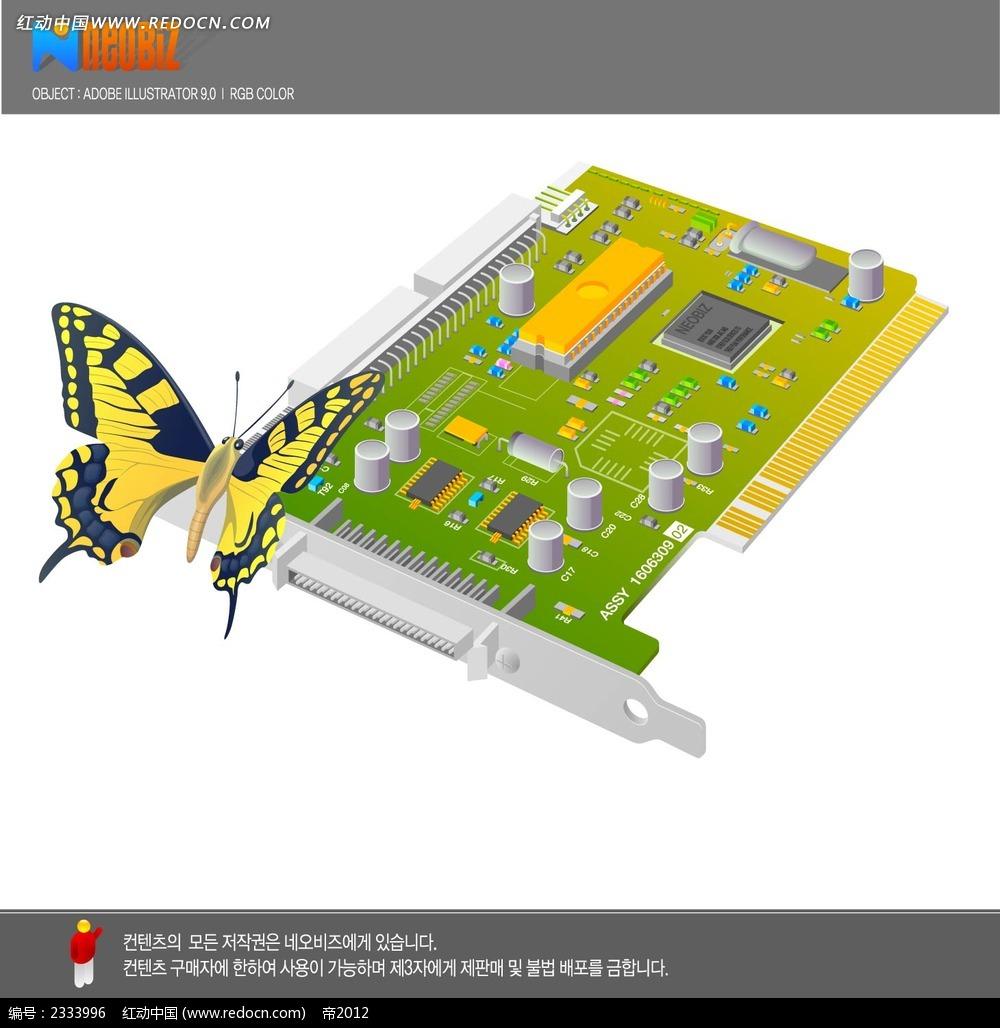 蝴蝶电脑面板手绘图ai免费下载_金融货币素材