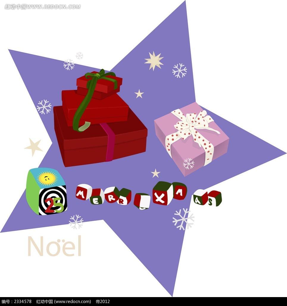 礼物和手绘画图片