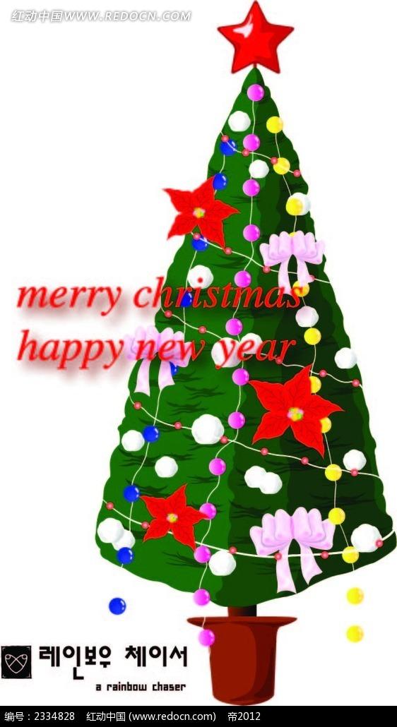 彩灯圣诞树手绘立体图形 圣诞节 红动手机版