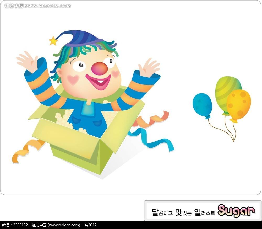 小丑礼物气球手绘图
