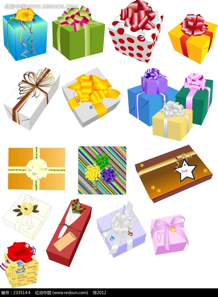 手绘精美礼物盒图形
