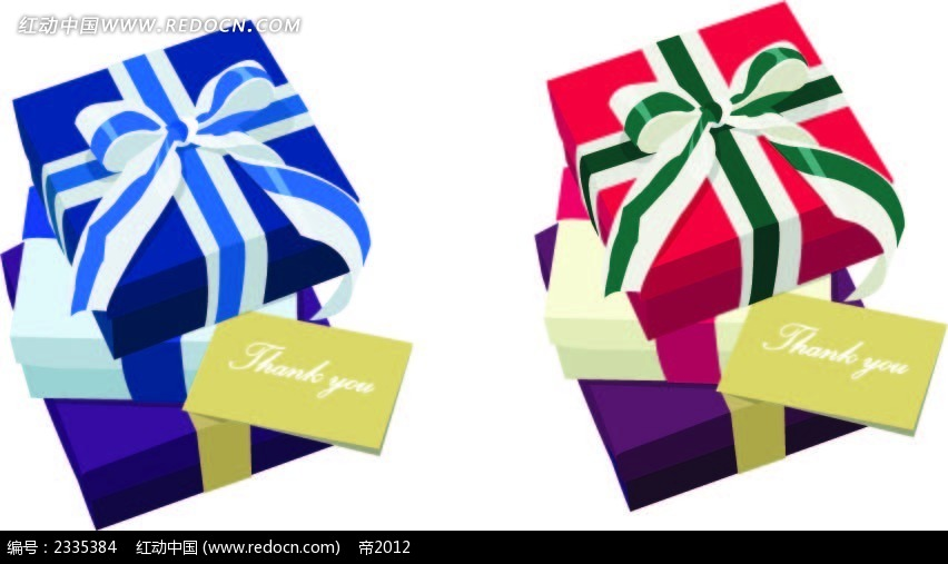礼物盒手绘画