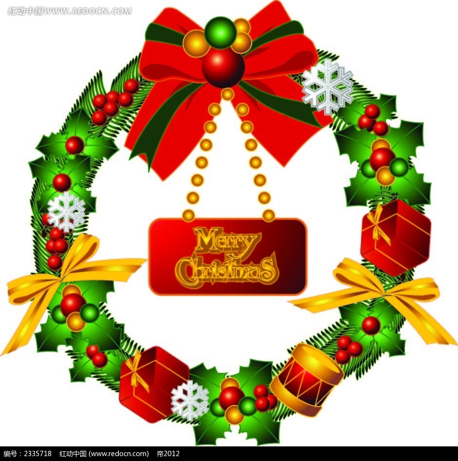 圣诞礼物花圈立体图形卡片设计图片