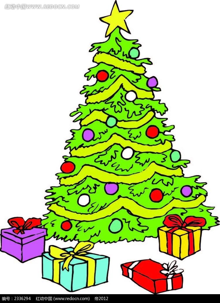 手绘圣诞树圣诞礼物
