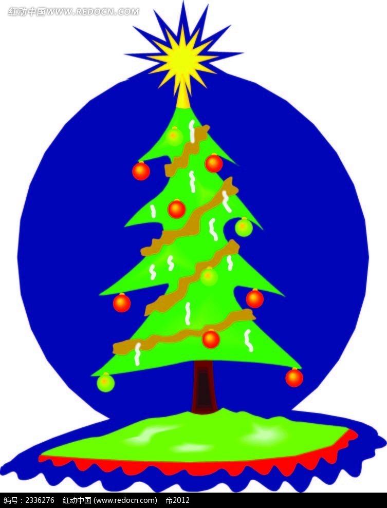 圣诞树矢量剪贴画   圣诞节儿童画图片-小朋友装扮 圣诞树
