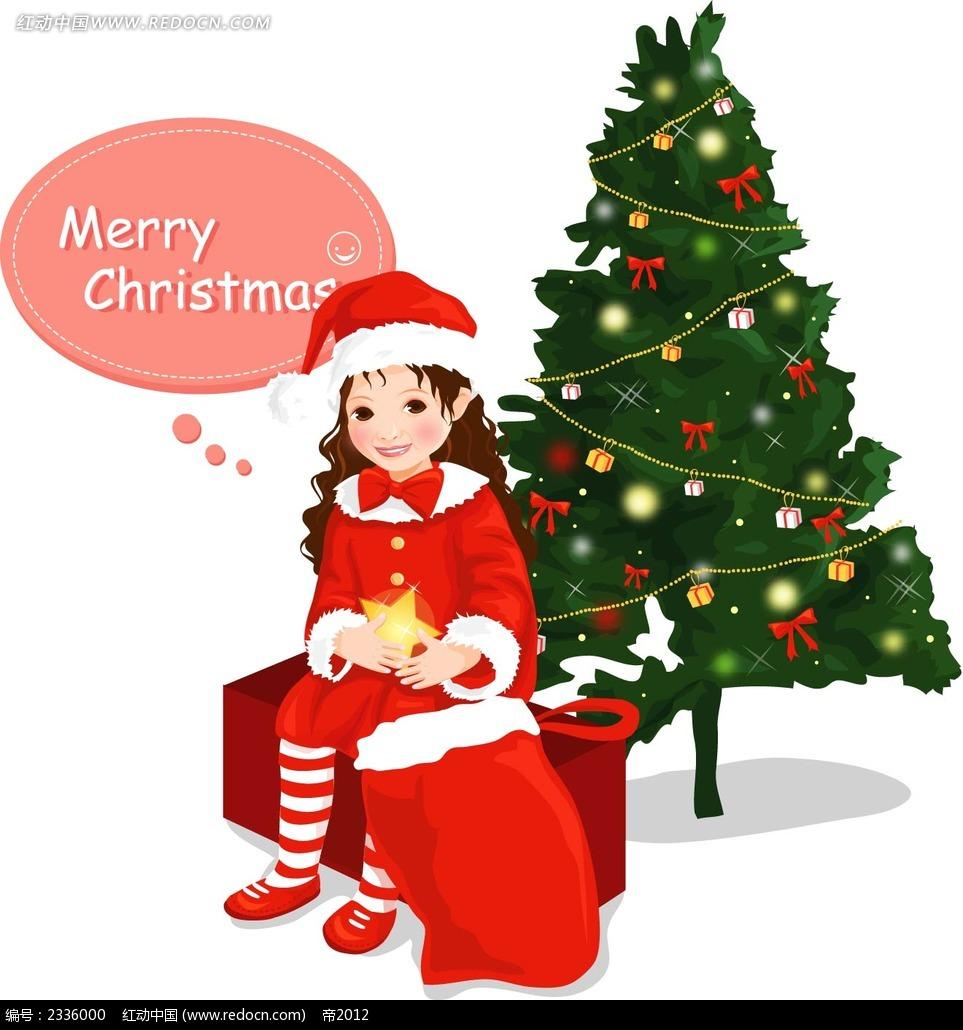 圣诞小美女圣诞树手绘画背景