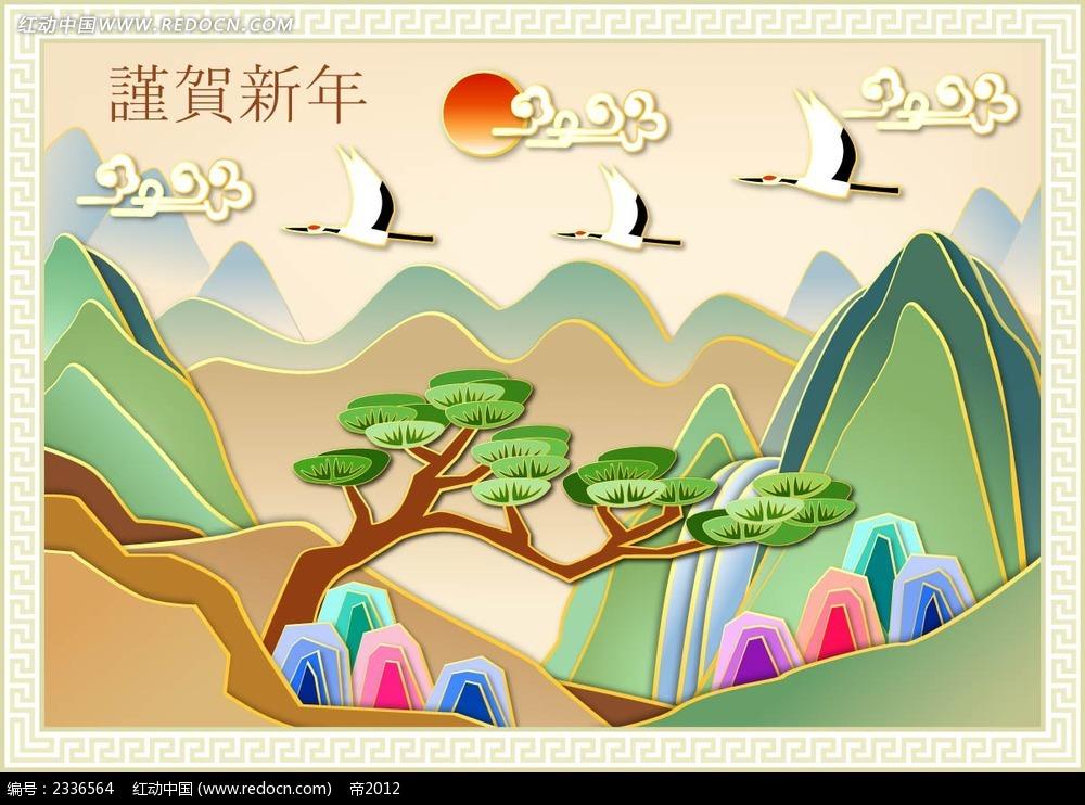 中式花纹边框松树山白鹤背景恭贺新年画
