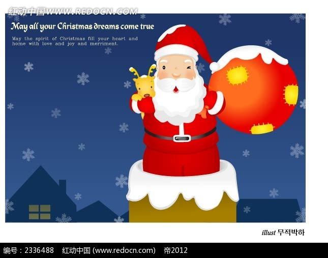 从烟囱里钻出来背圣诞礼物的圣诞老人背景画图片