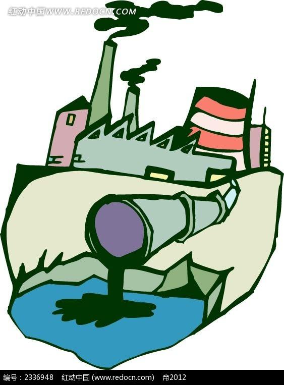 工业污染管道手绘画矢量图ai免费下载