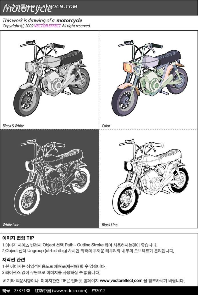 重型摩托车手绘图图片