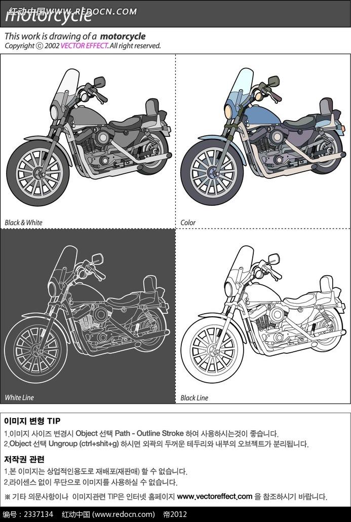 摩托车侧面手绘线描图形
