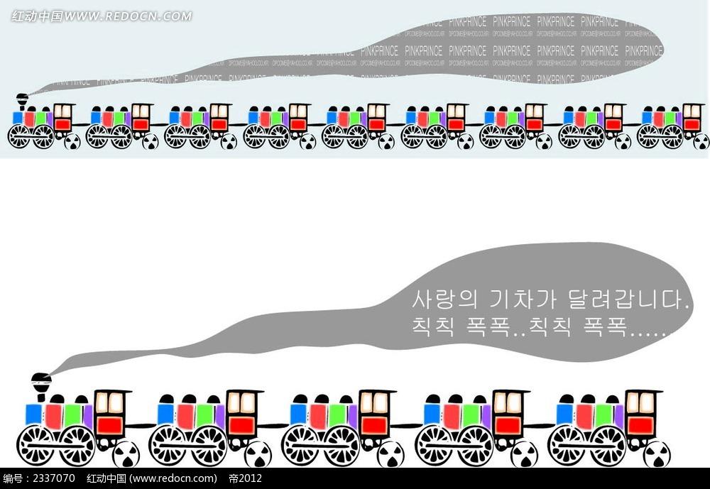 卡通小火车手绘图