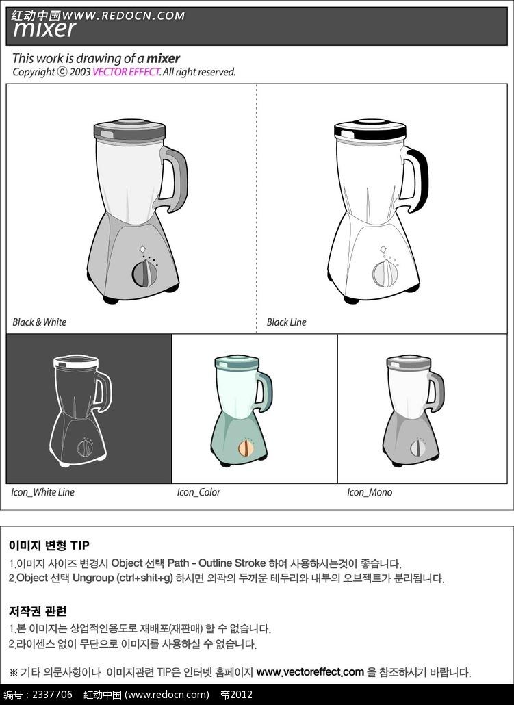 豆浆机手绘线描图