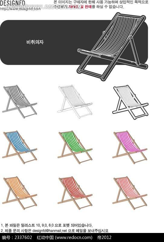 沙滩躺椅手绘画AI素材免费下载 红动网