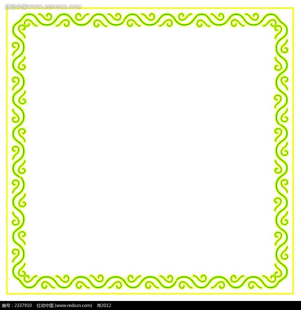 简约曲线花纹边框PSD素材免费下载 编号2337910 红动网