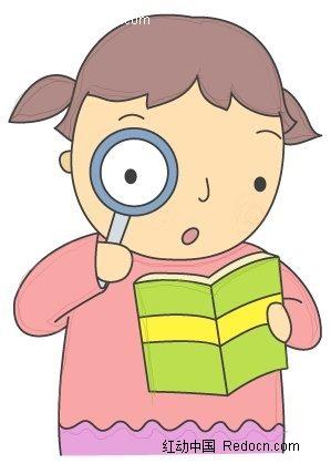 拿着放大镜看书的小孩子人物插画psd免费下载_卡通