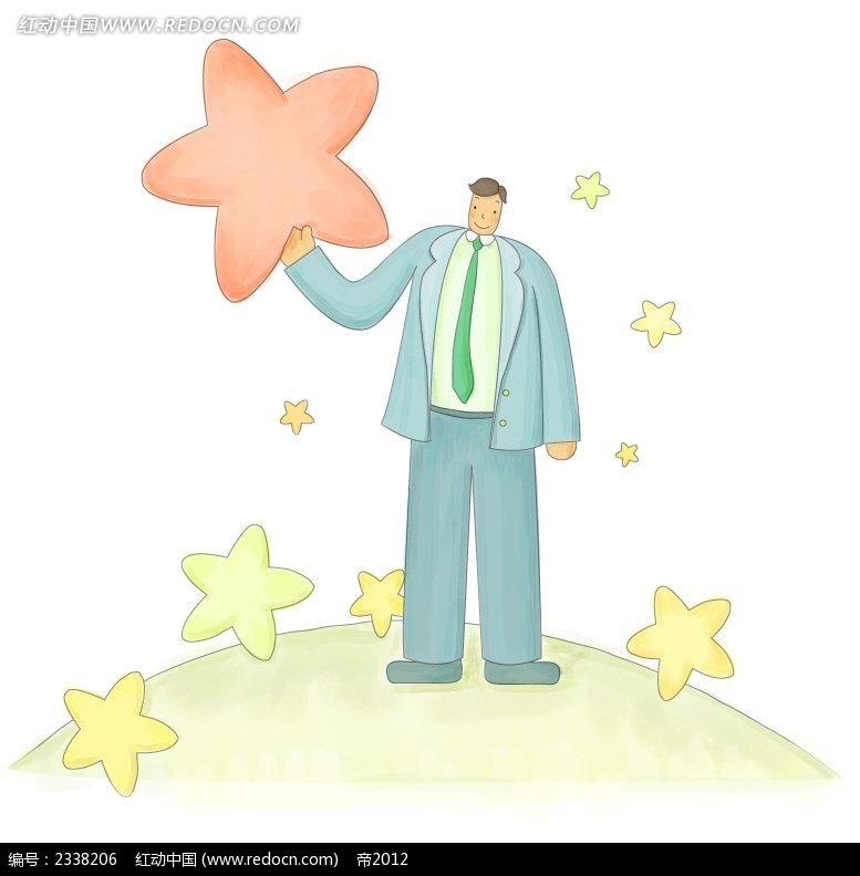手绘拿着星星的西装男简约时尚插画