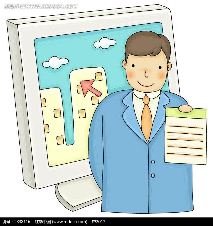 电脑城市西装男时尚人物插画_卡通人物
