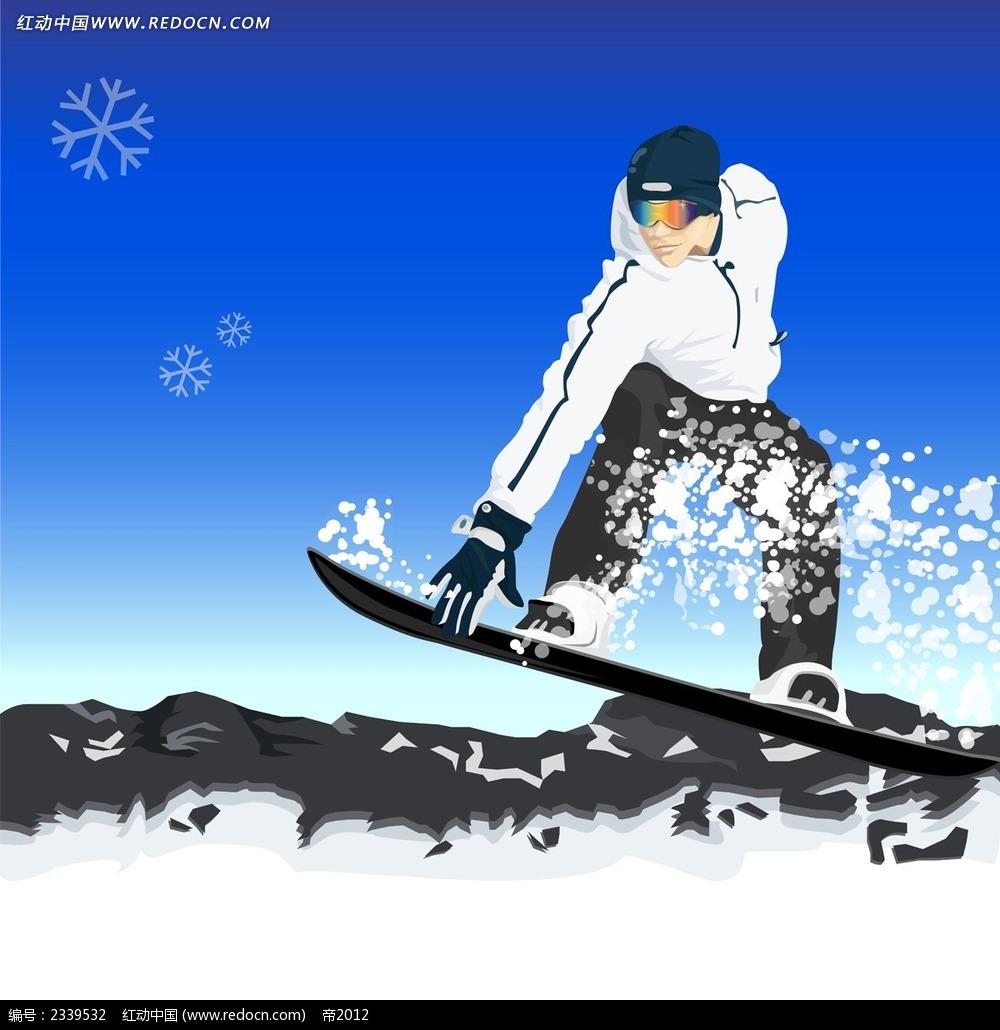 psd分层素材 卡通人物 玩滑雪板的女孩子人物漫画  请您分享: 红动网