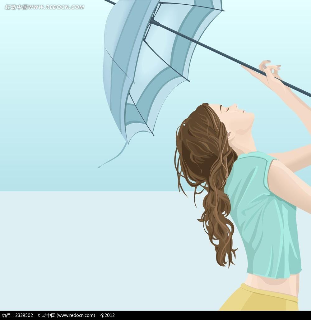 打着伞的卷发女孩韩国插画