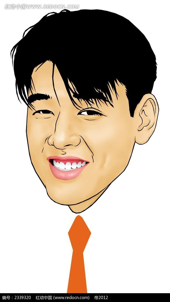 微笑的西装男头像时尚漫画psd免费下载_卡通人物素材