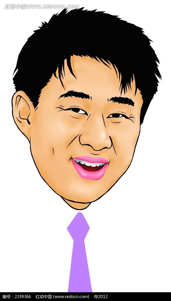 人物插画 漫画人物 卡通人物 漫画人物 绘画设计 水彩插画 手绘人物