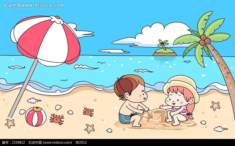 沙滩玩耍的小孩子人物插画_卡通人物