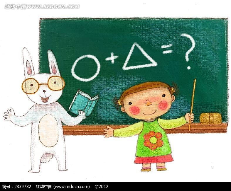 手绘上课的小兔子和小朋友时尚人物漫画