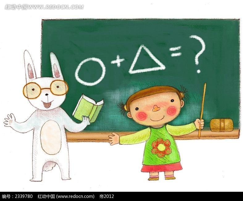 手绘上课的小兔子时尚人物漫画