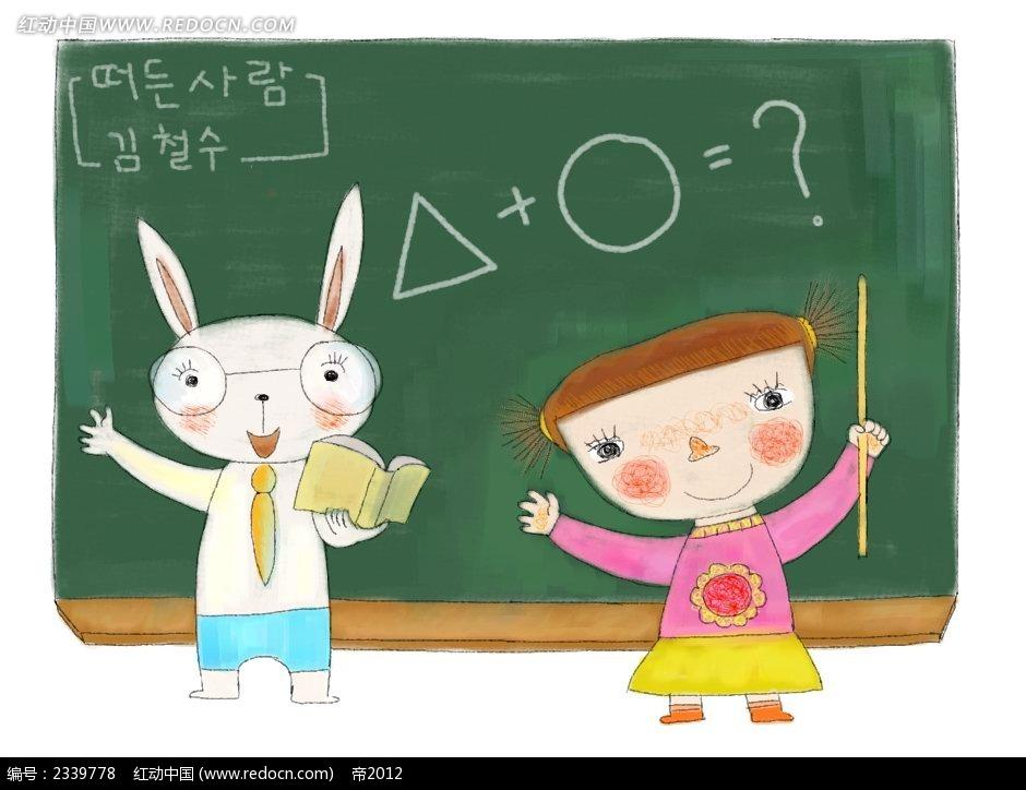 手绘上数学课的小孩和兔子时尚人物漫画