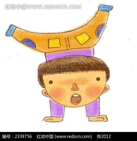 倒立的手绘小男孩卡通插画