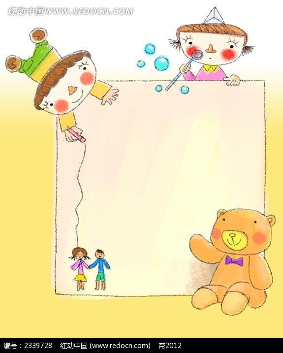 小朋友吹泡泡图片泡泡-小朋友吹玩法儿童画,吹泡泡女生图解,吹泡泡的天秤座的卡通好冷图片