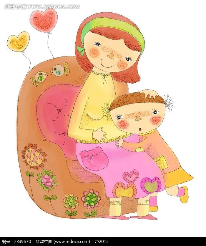 手绘水彩抱着妈妈的女孩子插画