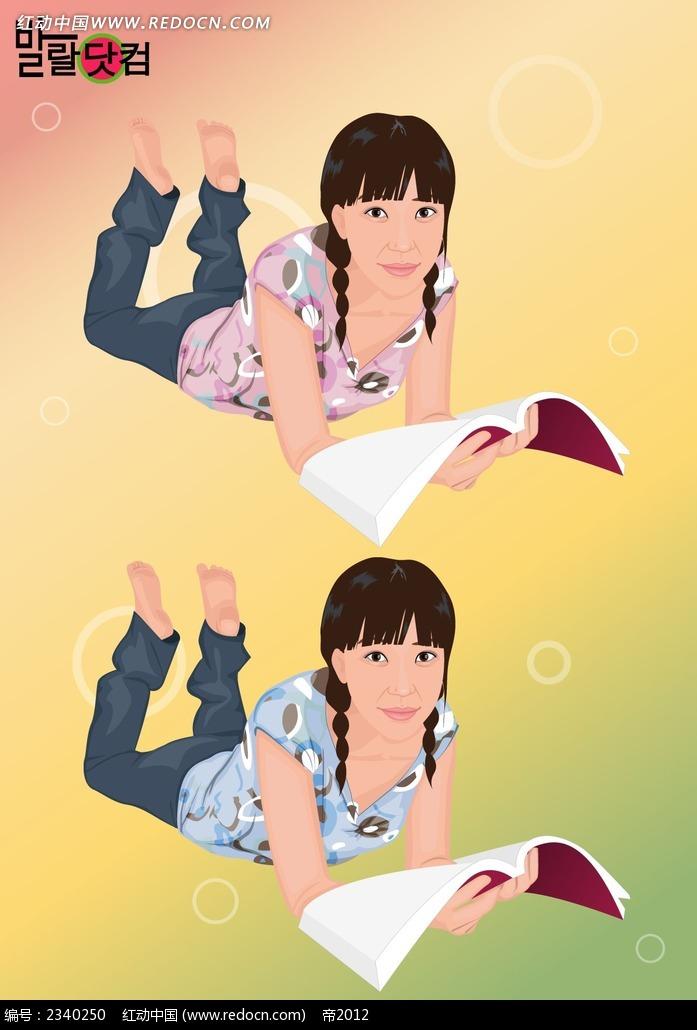 看书的女孩子韩国插画