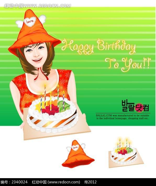 拿着卡通的女孩子韩国漫画人物_蛋糕人物日本漫画的午后图书馆图片