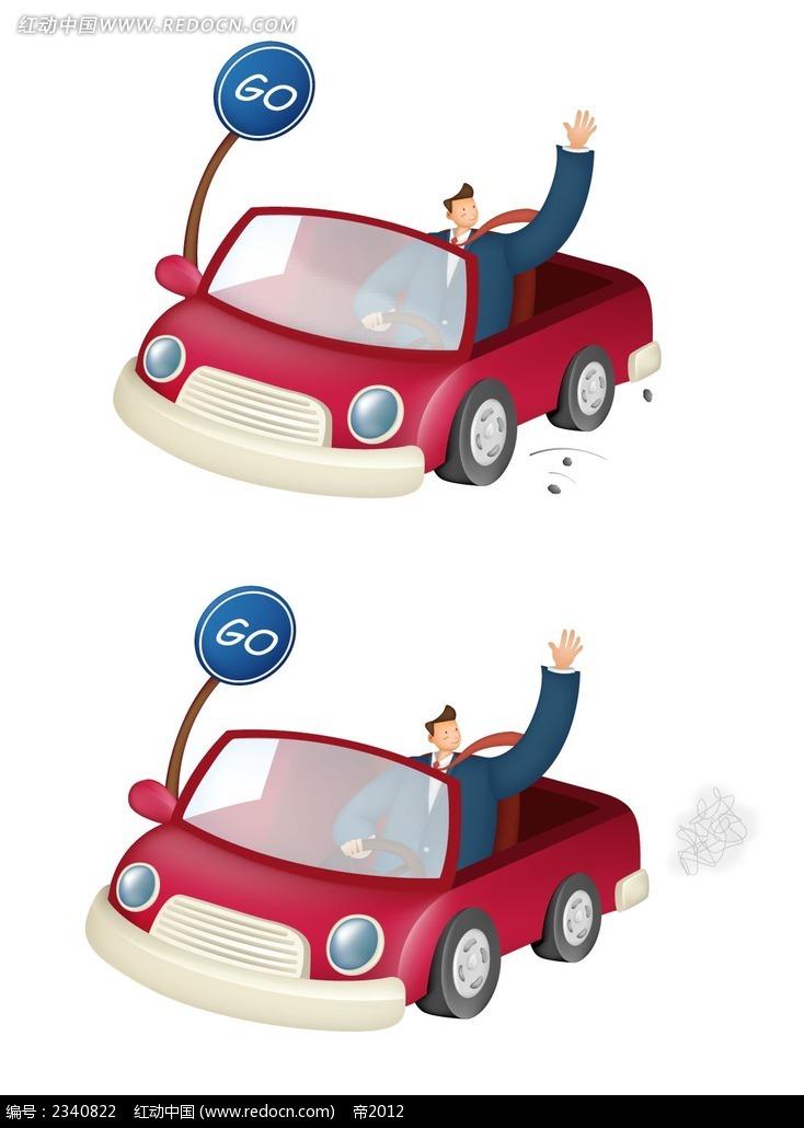 开汽车的西装男卡通人物插画