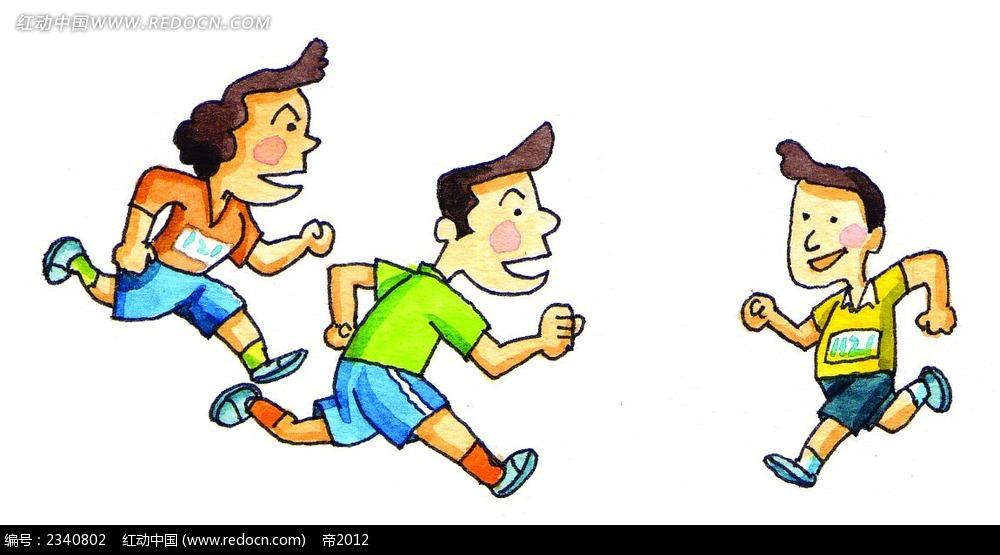 卡通小人跑步