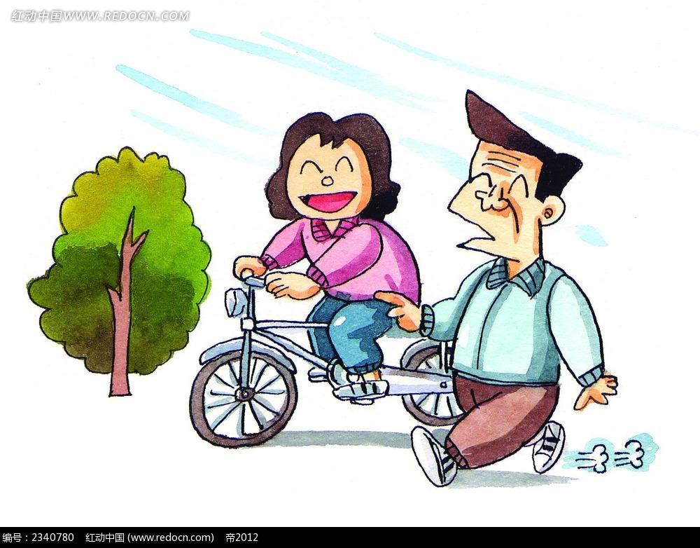 韩国水彩画锻炼的夫妻人物漫画_卡通人物