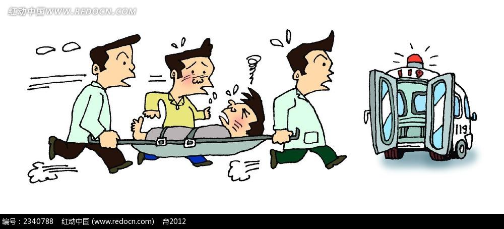 韩国水彩画急救医生人物漫画_卡通人物