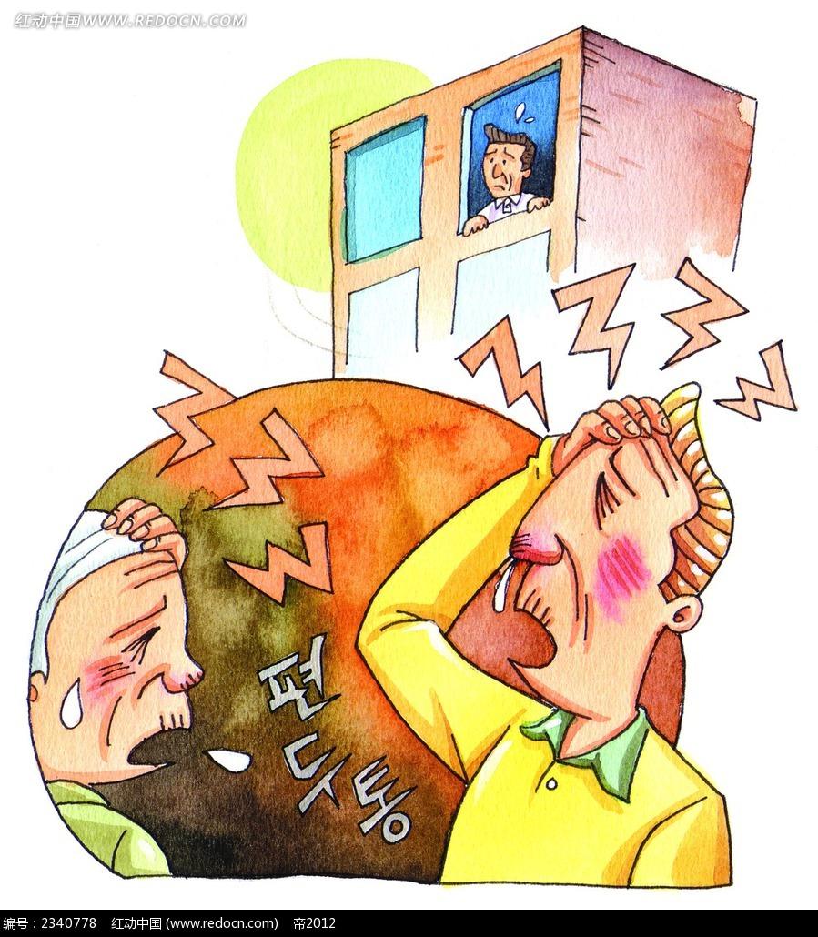 韩国水彩画头痛的老人家人物漫画_卡通人物