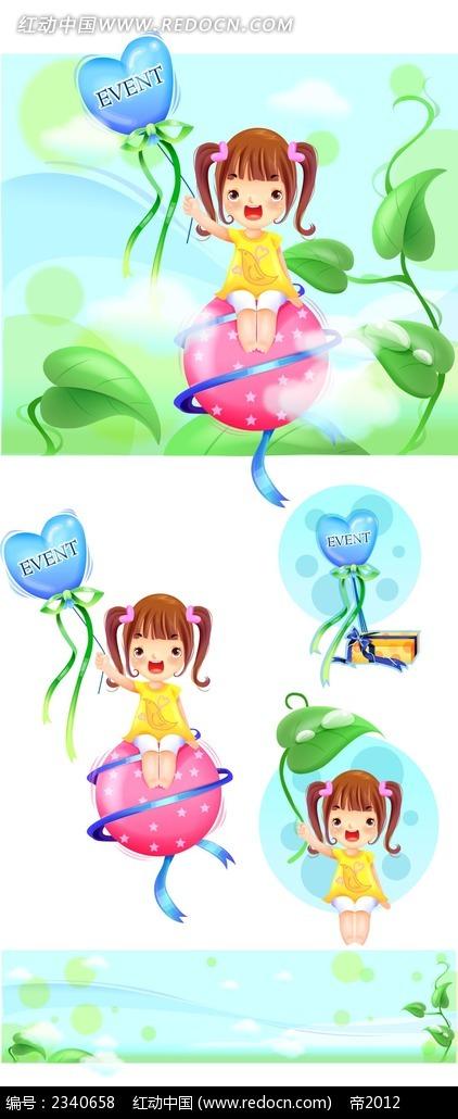 拿着漫画人物的女生韩国漫画_气球亡人蓝色未卡通图片