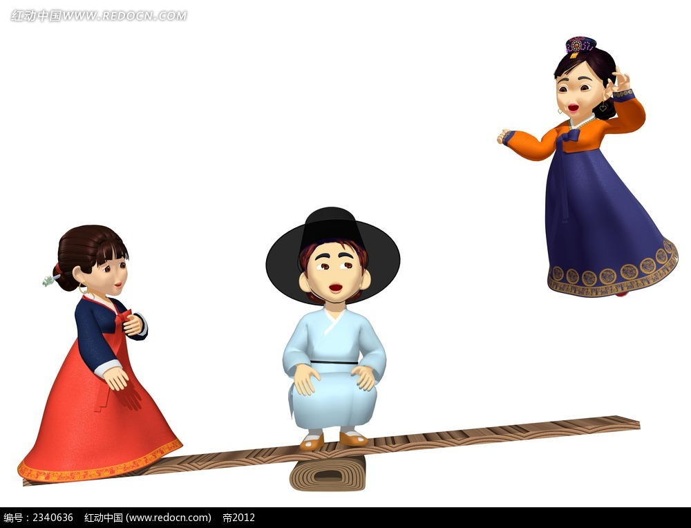 3d韩国古代小人跷跷板韩国漫画