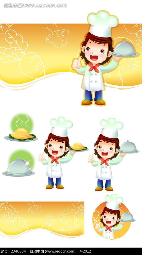 免费素材 psd素材 psd分层素材 卡通人物 可爱小厨师韩国人物插画  请