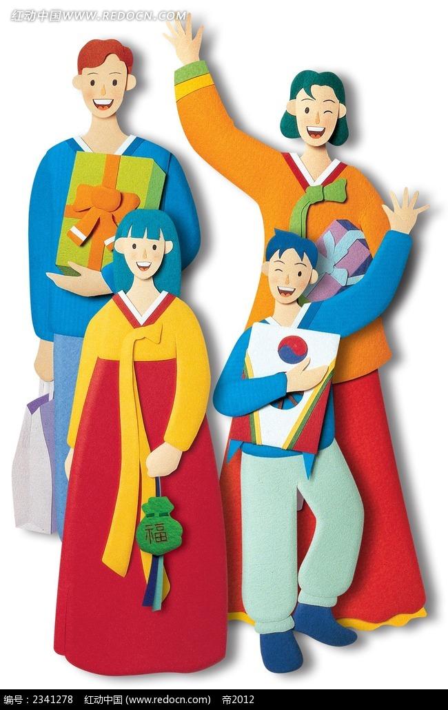 免费素材 psd素材 psd分层素材 卡通人物 拿着礼物的韩国一家四口韩国