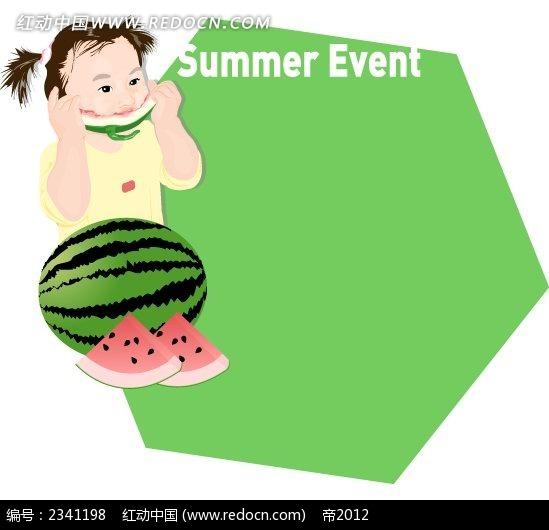 吃西瓜的夏日小女孩卡通插画