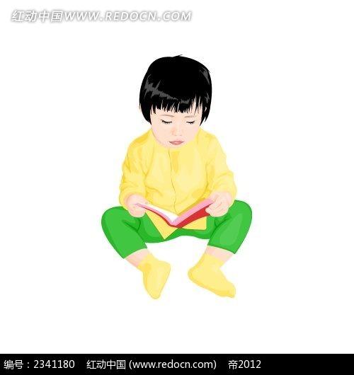 看书的小朋友卡通插画